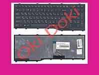 Клавиатура для ноутбука Fujitsu AH532