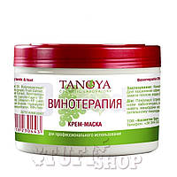 Крем-маска TANOYA (винотерапия), 500 мл