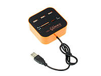 Мульти картридер с 3 портами All-in-One USB-HUB Combo  Оранжевый