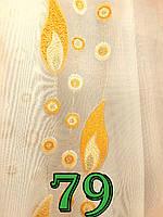 Тюль из микровуали павлинка золото