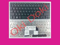 Клавиатура для ноутбука HP Mini 5100