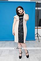 Модное женское платье со вставками из эко-кожи