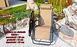 Кресло лежак Deckchair Fold  Relax, фото 5