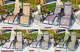 Кресло лежак Deckchair Fold  Relax, фото 6