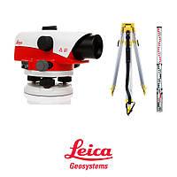 Оптический нивелир Leica NA728  + штатив + Рейка