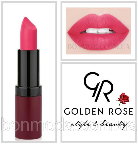 Матовая Помада Golden Rose 4 Velvet Matte № 04