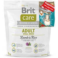 Корм Brit Care Adult Small Breed Lamb & Rice для мелких пород собак 132708 /9904, 1кг