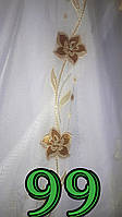Тюль из вуали вышивка золотой цветок