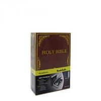 Книга-сейф 18см Библия