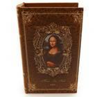 Книга-сейф Кожаная 17см Мона Лиза