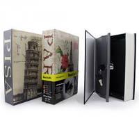 Книга-сейф 24см Париж