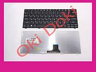 Клавиатура Acer KB.I110A.039