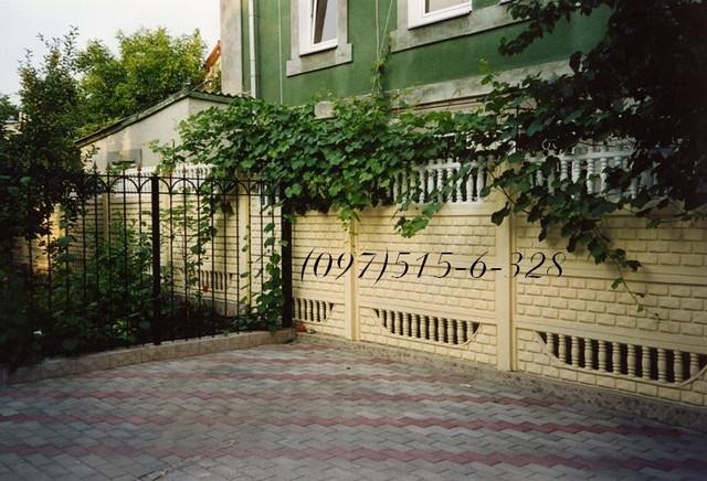 декоративный забор Одесса