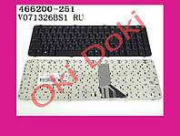 Клавиатура HP Compaq 6830 6830s 6830p