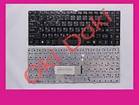 Клавиатура MSI X370
