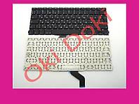 """Клавиатура MacBook Pro Retina 13"""" 2013г. A1425"""