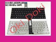 Клавиатура Asus N46Vb