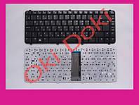 Клавиатура HP Compaq NSK-H5R0R