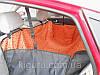 Автогамак для перевозки собак и других животных в машине, фото 4