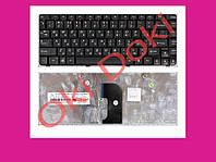 Клавиатура Lenovo G460E