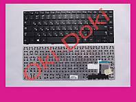 Клавиатура SAMSUNG CBA5903619CD