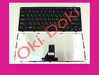Клавиатура Sony SVE14A1S1RB.RU3