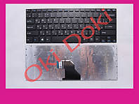 Клавиатура Sony SVF14N1C4R