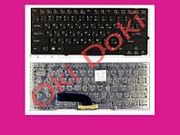 Клавиатура Sony VPC-SD