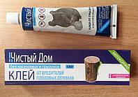 КЛЕЙ от грызунов и насекомых 130 гр. Чистый Дом