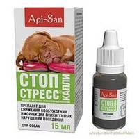 Стоп-стресс капли для собак 15 мл. Апи-Сан
