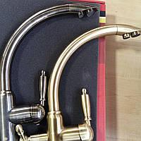 Смеситель для кухни комбинированный Kaiser 31244-3 цвет Бронза...