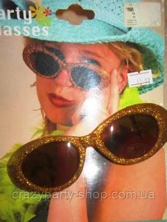 Очки карнавальные золотистые