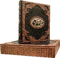 Элитная книга в кожаном переплете Мудрость Конфуция (Laccato Python) Конфуций
