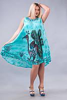 Платье (ламбада) бирюзовое с павлином, на 48-62 размеры