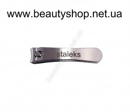 Книпсер Сталекс KBC-10 Beauty & Care 10 (малый)
