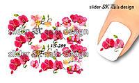 Слайдер дизайн (водная наклейка) для ногтей VS-289