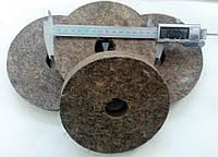 Войлок круг для полировочный 150х20х32 жесткий