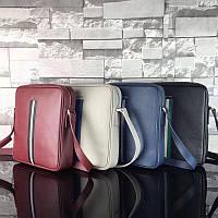 Мужская сумка - Prada