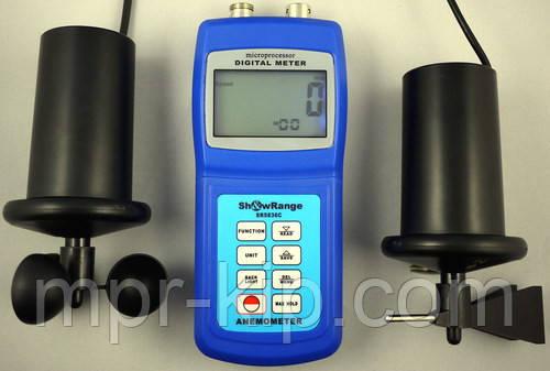 Чашковий анемометр SR5836C (АМ4836С)(0.4-45мс)з флюгером і компасом.З опр. обсягу повітр. потоку і напр. вітру