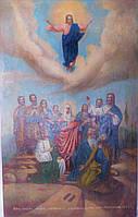 Вознесение Господнее