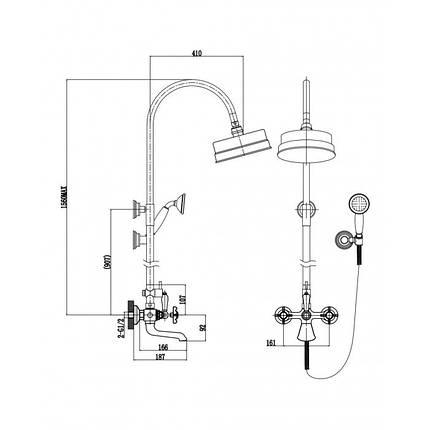 Cuthna stribro душевая система (двухвентильный смеситель для ванны, верхний и ручной душ), хром, фото 2