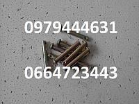 Штырь С 32.601-15 Сеялки СЗ