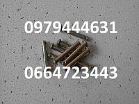 Штырь С 4.602 Сеялок СЗ, СТС, УПС