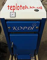 Котел твердотопливный Корди (вулкан) АОТВ-12 С (12 кВт)