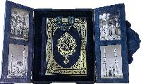 Священный Коран в футляре переплет ручной работы Сертификат. Бархатный чехол офсетная тонированная бумага