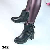 Ботинки женские демисезонные 342