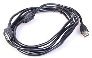 Удлинитель USB 2.0 3 м