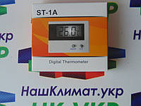 Электронный термометр ST-1A, фото 1