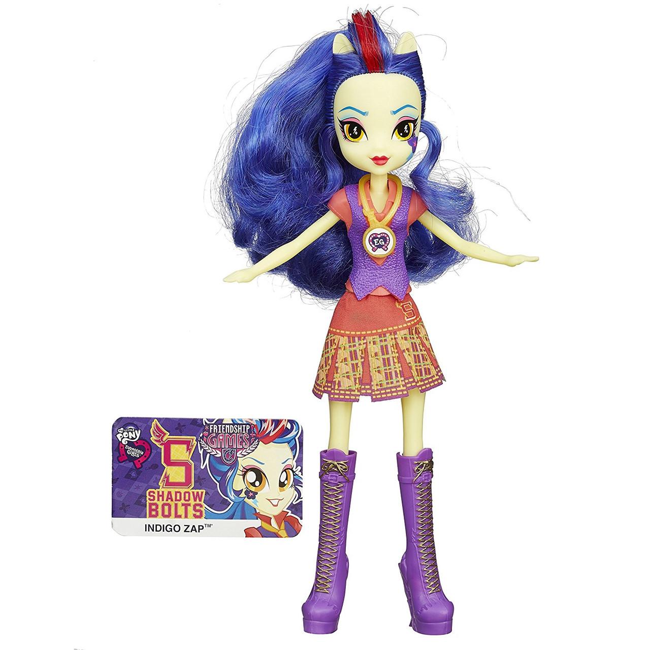 Кукла Эквестрия Оригинал Индиго Зап Май литл пони герлз, My Little Pony Equestria Girls (B5723AS0)