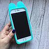 Силиконовый чехол зайчик из Зверополиса для iPhone 7, фото 2